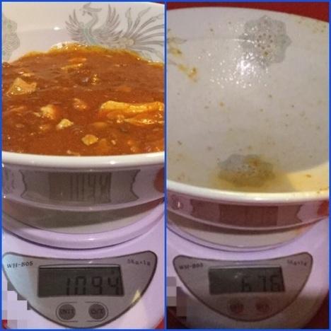 蒙麺火の豚フュージョン麺増しヤサイマシマシ計測