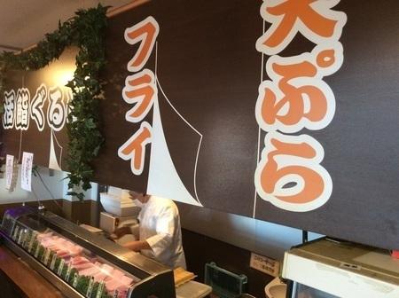 太田グルメロードセレブランチバイキング寿司