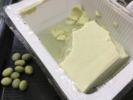 栃尾の油揚げ屋小林総本舗の緑の豆腐