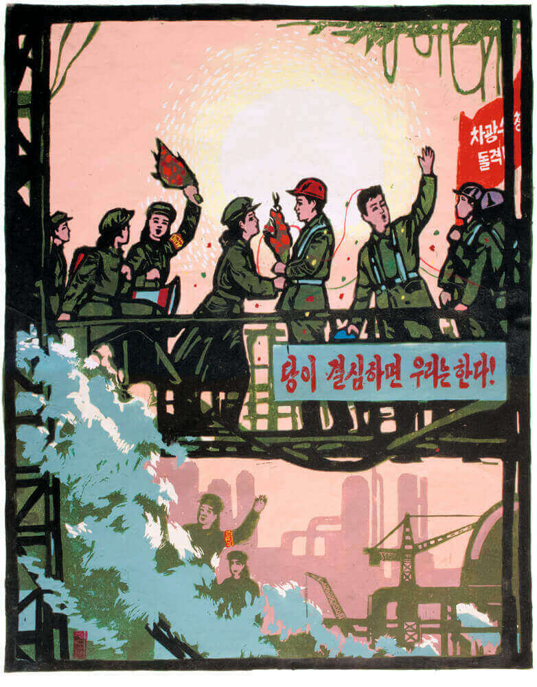 Artistic Propaganda Group by Kim Kwang Nam, 1999.
