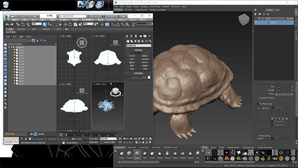 Autodesk Win10