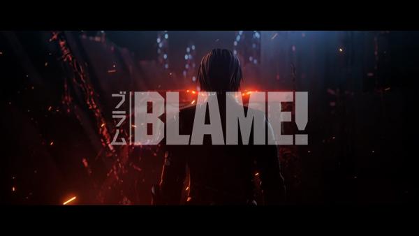 BLAME! 劇場版
