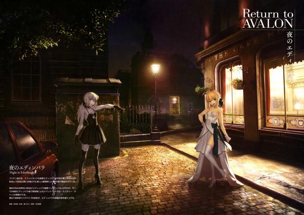 Return to Avalon 夜のエディンバラ