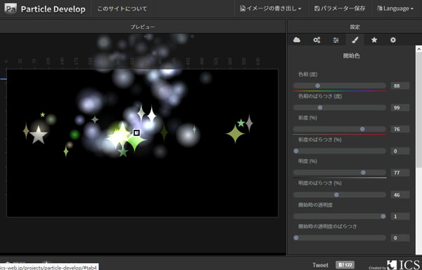 Particle Develop