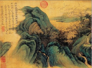 "Wu Li, ""Green Mountains White Clouds,"" 1668"