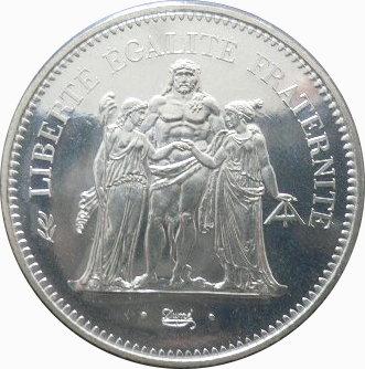 France 50 Francs 1974 1980 Hercules Type Set Coin