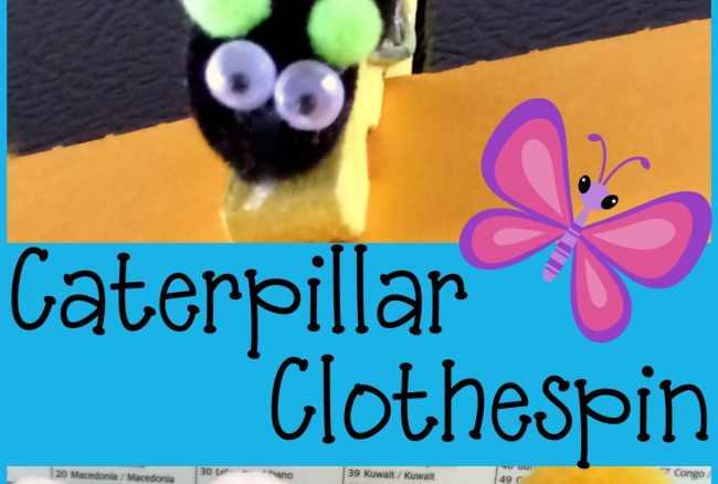 Caterpillar Clothespin Magnetic Clip