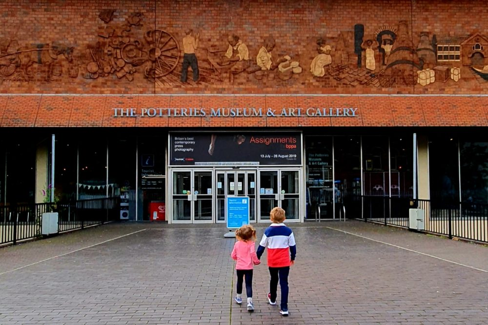 Potteries Museum and Art Gallery, Stoke on Trent