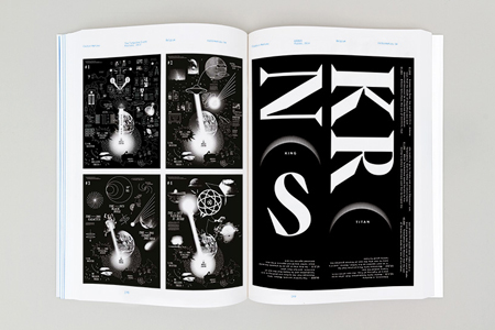 Type_Plus_unit_editions_04