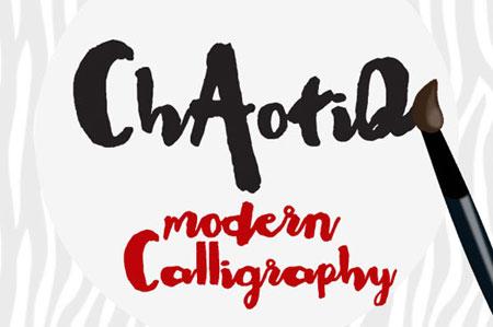 chaotiq-1