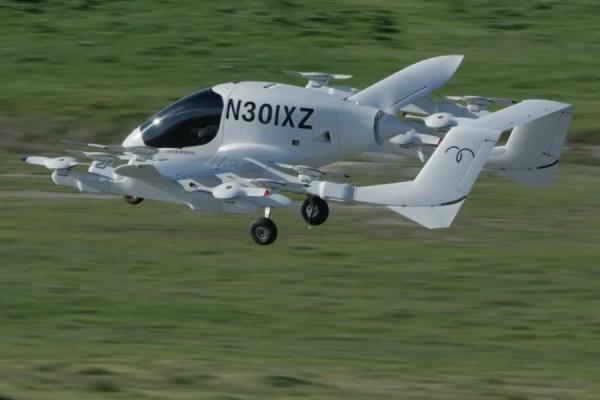 Беспилотное такси является гибридом между вертолетом и планером