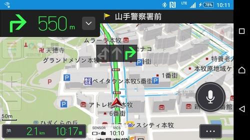 Screenshot_2016-03-05-10-11-33