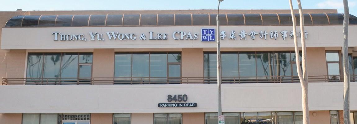 Thong, Yu, Wong & Lee, LLP Building