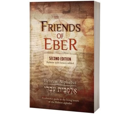 Friends Of Eber – Second Edition