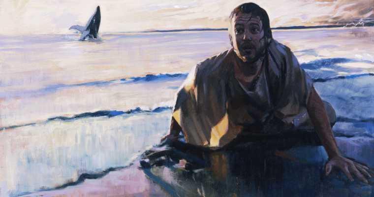 The Sign of Jonah ׳ונה