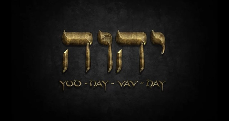 YHVH and The Courts Of Heaven