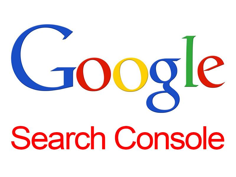 Google Search Console(網站管理工具)