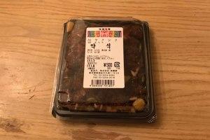 【食レポ】韓国系スーパー韓国広場で韓国式おこわ「ヤンシク」を買ってみた