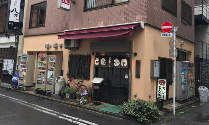 【カレー食べ歩き】新宿三丁目 王ろじ(おうろじ)