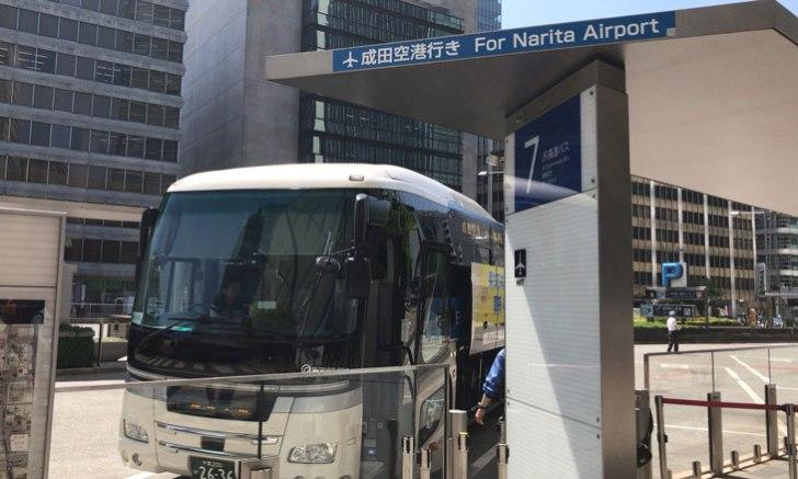 THEアクセス成田 東京駅 停留所