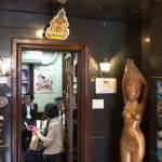 【カレー食べ歩き】新宿 タイ国料理 バンタイ