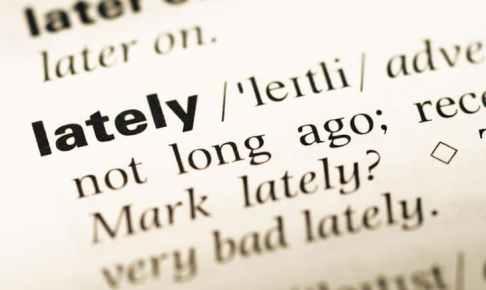 """【英語】""""最近""""を表すthese days, nowadays, recently, latelyのニュアンスの違いと使い分け方法"""