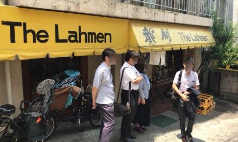 【食レポ】神楽坂の名店『龍朋』で名物チャーハンを食べてきた!