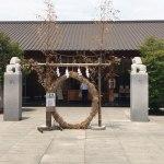 神楽坂のパワースポット!都内一のオシャレ神社『赤城神社』に参拝してきた