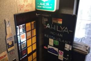 【カレー食べ歩き】アヒリヤ 代々木店(AHILYA)入り口