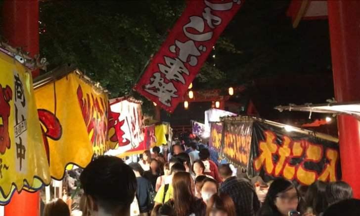 新宿 歌舞伎町 花園神社 酉の市