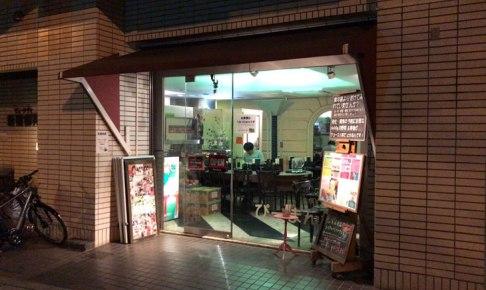 【カレー食べ歩き】新宿御苑 生野菜ジュース専門店「ぴーまん」