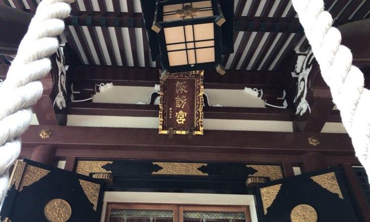 新宿 諏訪神社 社号額