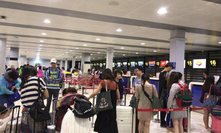 ニノイ・アキノ空港(NAIA) ターミナル4 内部