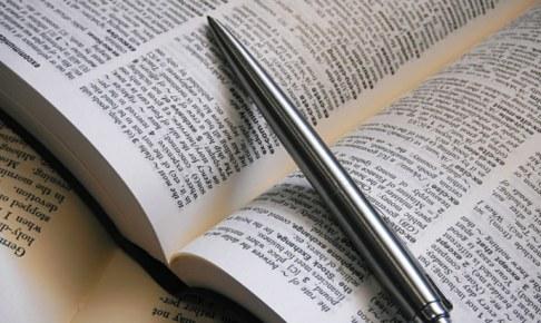 【英語】翻訳家・翻訳者になるには | 仕事の見つけ方・仕事内容・勉強方法とは