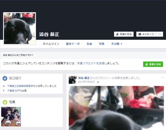 渋谷恭正facebook