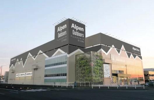 アルペンアウトドアーズフラッグシップストア(AlpenOutdoors FlagshipStore) 柏店
