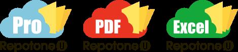 画像:RepotoneU ProとRepotoneU PDFとRepotoneU Excelのロゴ