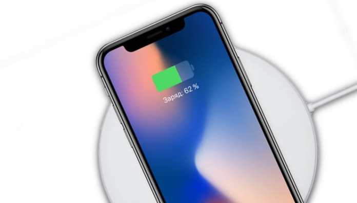 iPhone 8, iPhone 8 Plus and iPhone X wireless charging