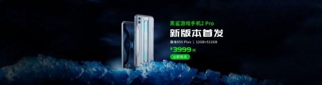 Le Black Shark 2 Pro dans sa version 12/512 disponible (en Chine)