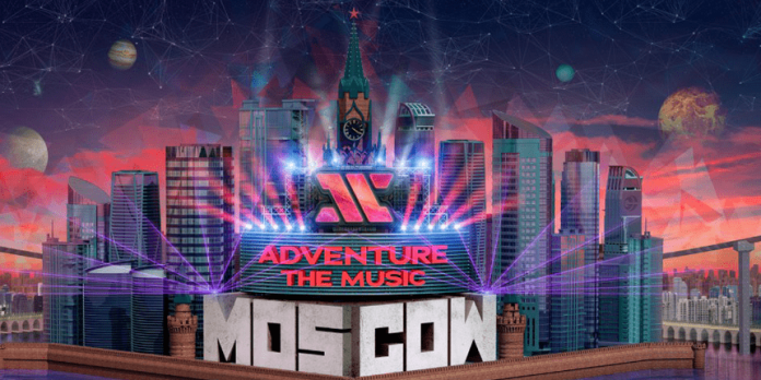 adventure_the_music