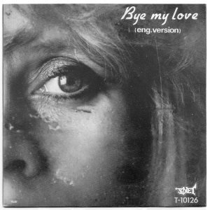 Singel - 1984 - Bye My Love