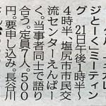 『MGプレス』2019年7月12日