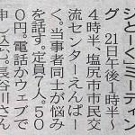 『MGプレス』2019年4月10日