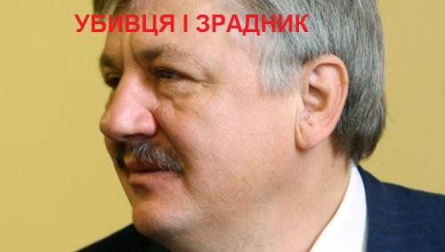Сівкович