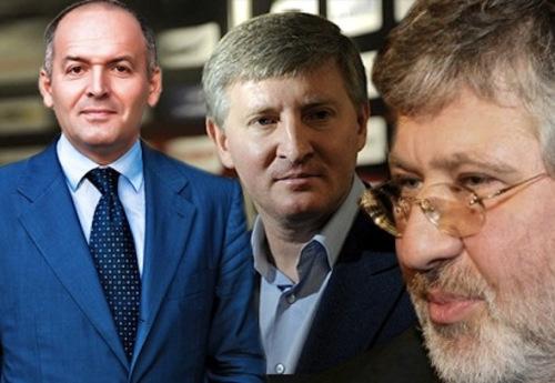 Ахметов, Коломойський, Пінчук і Новінський