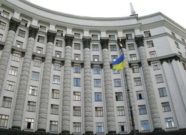 Уряд України пропонує посилення відповідальності за трудову дисципліну і захист прав працівників