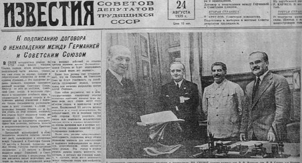 Як 80 років тому Україна отримала і втратила території