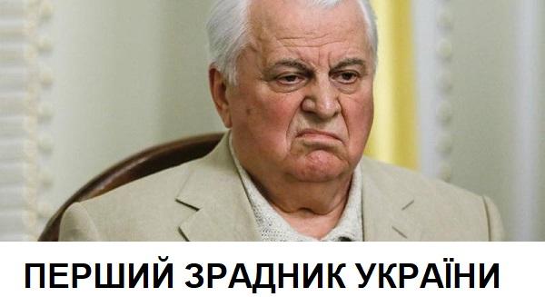 """Журналіст Ар'єв прісоромів Леоніда Кравчука: """"A що ж ти НЕ почав Зміни у 1991?  Чому плазував перед Москвою? """""""
