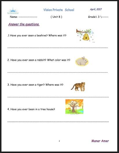 أوراق عمل الوحدة الثامنة (Sweet Home) اللغة الإنجليزية للصف الثالث فصل ثالث