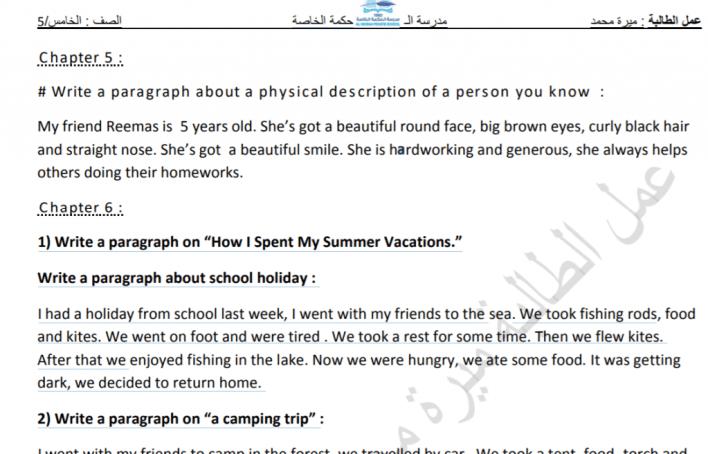 مواضيع انجليزي الصف الخامس كتابة لغة انجليزية جميع الوحدات مدرستي الامارتية